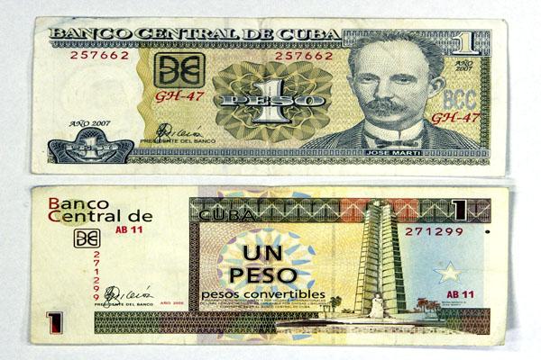 peso-cuba_95210