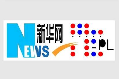Xinhua-PL