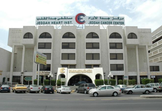 KSA-Specialist-Hospital_1