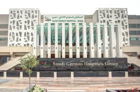 saudigermanhospital