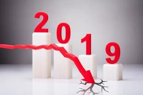 Informe cepal 2019